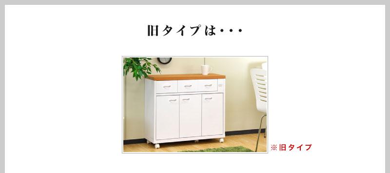 大容量キッチンワゴン 商品説明