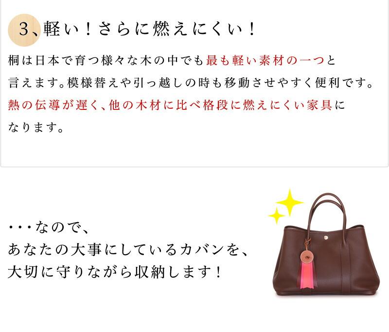 立てて置けるから、カバンが型崩れしない。バッグを整理しやすい