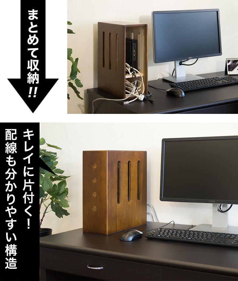 ルーター・コンセントタップ収納ボックス 商品画像