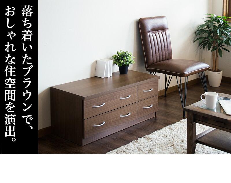 チェスト モダンデザイン 商品画像