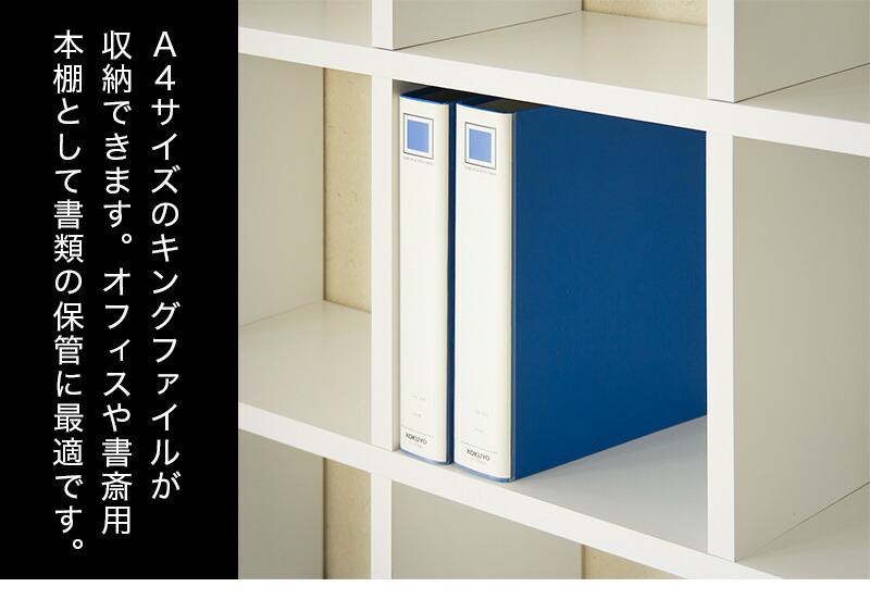 正方形が美しい スクエア 書棚 ラック 商品説明画像