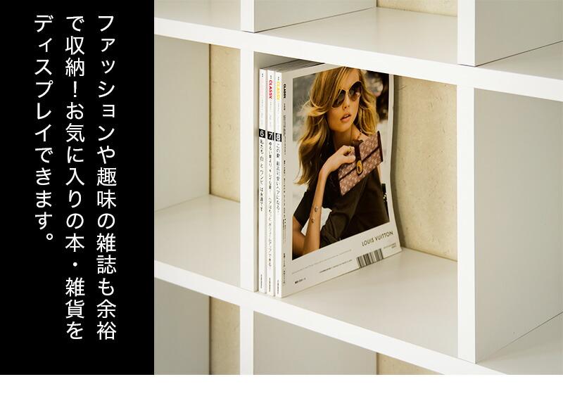 正方形が美しい スクエア 書棚 飾って収納リビングボード 商品説明画像