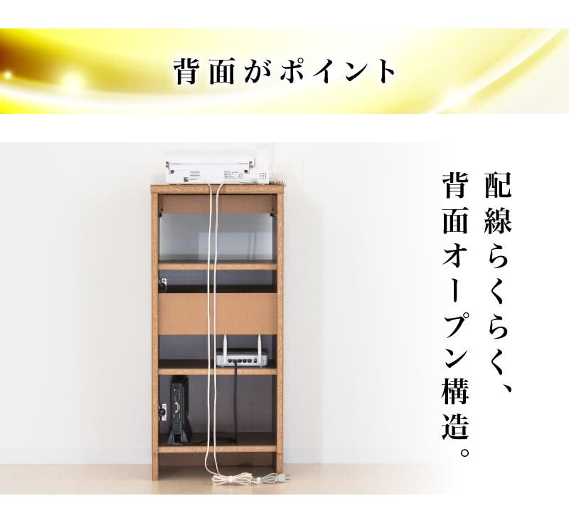 ゴールデン家具シリーズは背面オープン構造で配線が楽です。
