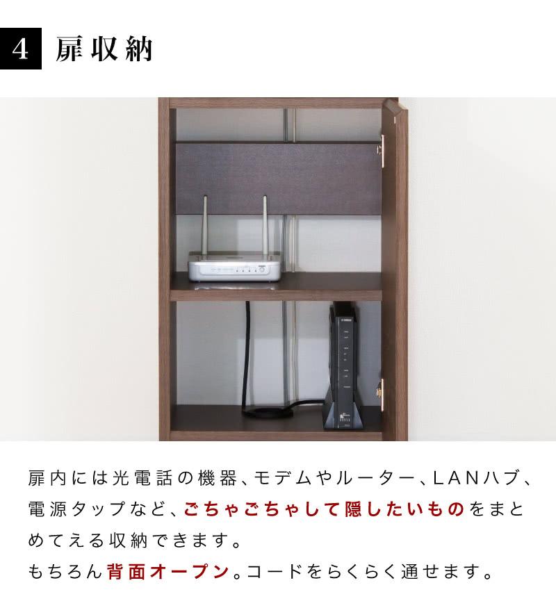黄金比家具(Golden Ratio Furniture)は有限会社山五の商標です。