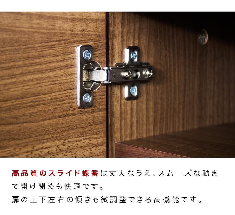 黄金比家具の扉は高品質のスライド蝶番を利用しています。