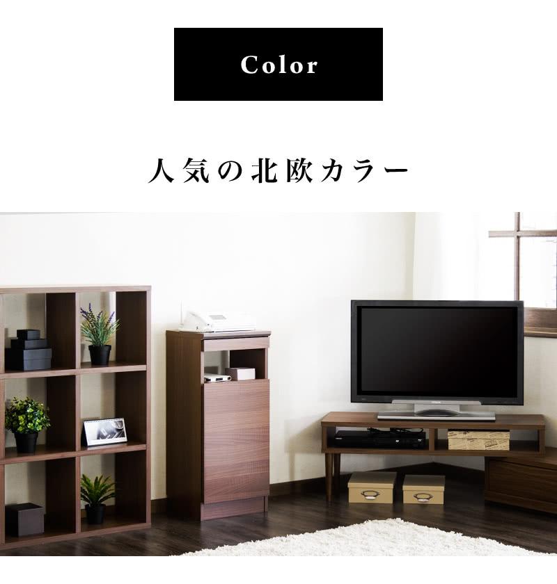 黄金比家具は無駄のないスリム設計のFAX台です。