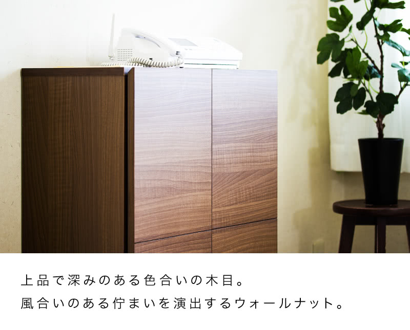 黄金比家具は人気の北欧デザインと美しい黄金比を取り入れた家具です。