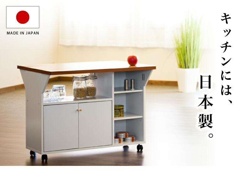 キッチンカウンター バタフライテーブル 幅90cm