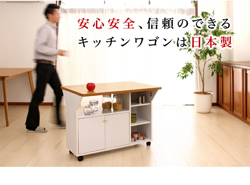 キッチンカウンター バタフライテーブル