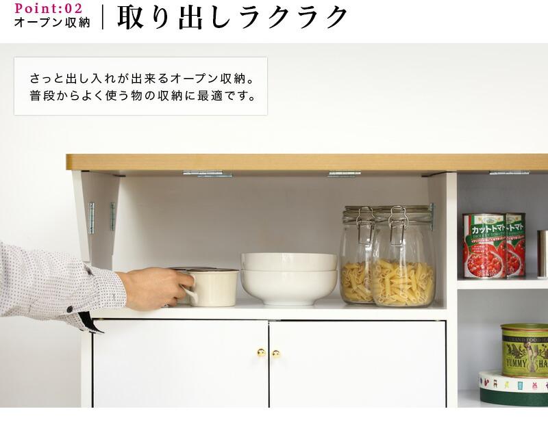 キッチンカウンター 日本製キッチンワゴンおしゃれ折りたたみ式
