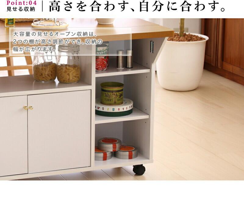 スリムなキッチンカウンター バタフライテーブル