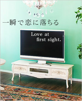 猫脚テレビボード