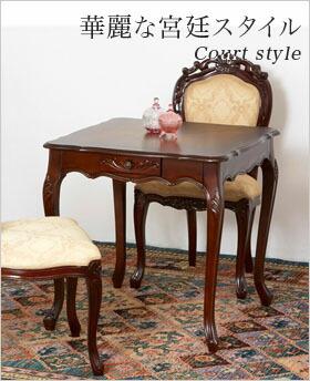 猫脚 テーブル 二人用