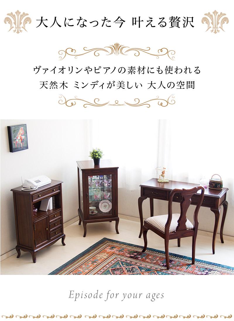 アンティーク風家具シリーズ ファックス台 商品説明