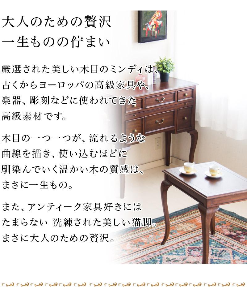 アンティーク 優雅 上品 テーブル