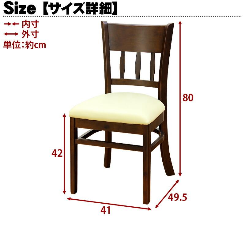 木製ダイニング3点セット 詳細説明