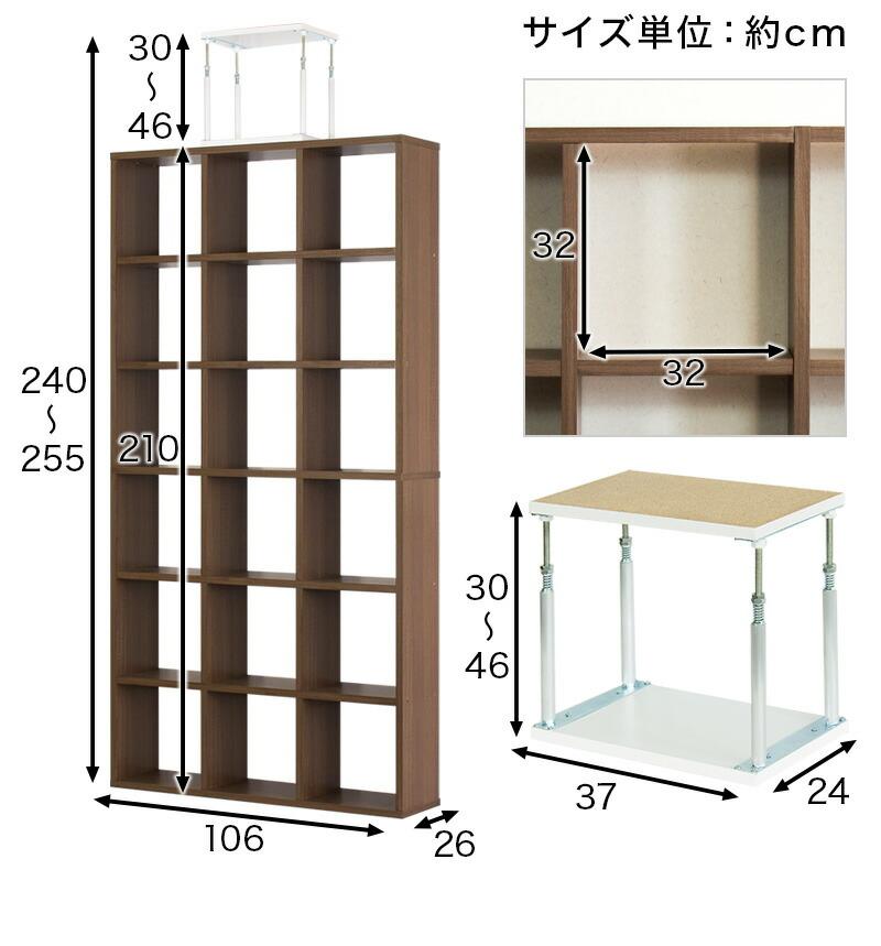 スクエア 突っ張りラック 詳細サイズ表記 棚の内寸 32cm×32cm