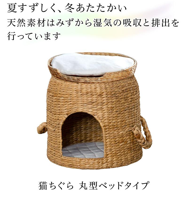 2段ベッド 猫ちぐら 商品説明
