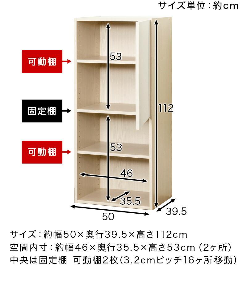 ホワイトボード付き収納ラック 商品説明画像