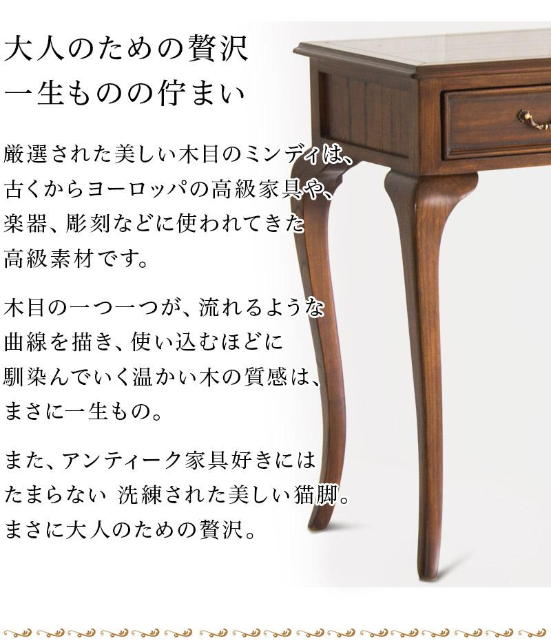 コンソール ブラウン テーブル