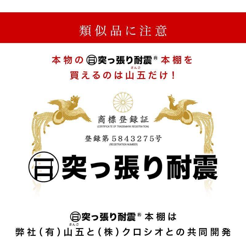 信頼が違う耐震テスト動画公開