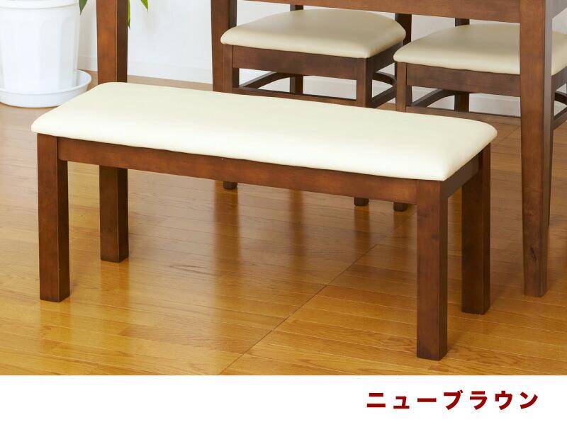 ダイニング 木製ベンチ