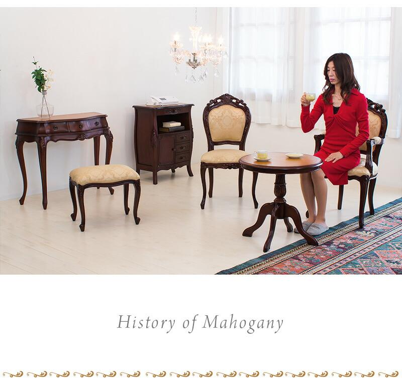 ロココ調 猫脚 スツール [アンティーク風チェア クラシック 椅子] 送料無料