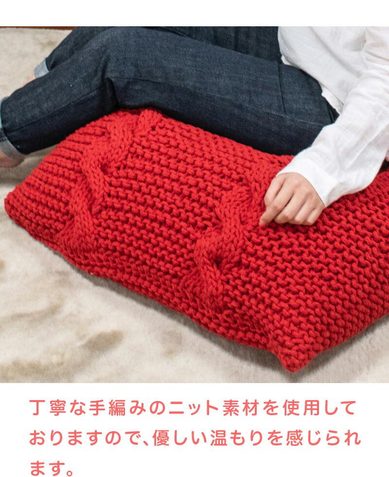 可愛い クッション 手編みのニット素材