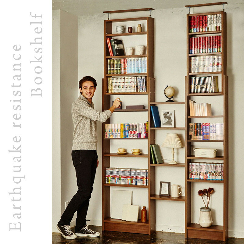 Earthquake resistant bookshelf