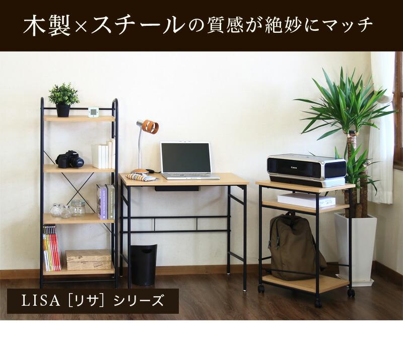 おしゃれなパソコンデスク 商品画像