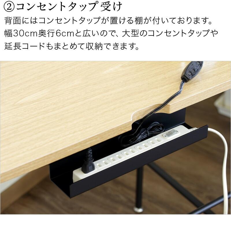 おしゃれなパソコンデスク 幅80cm 商品詳細画像