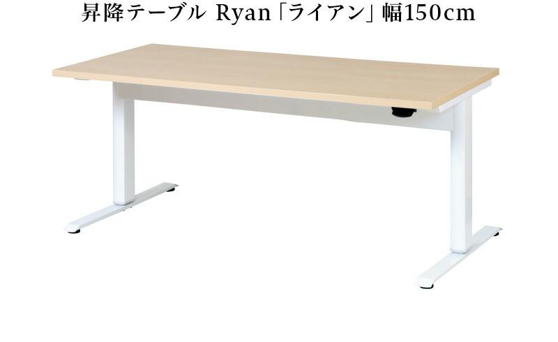 立ち作業や会議に 会議テーブル