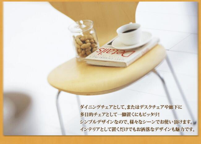 オシャレなカフェ風デザイン スタッキングチェア 2脚セット