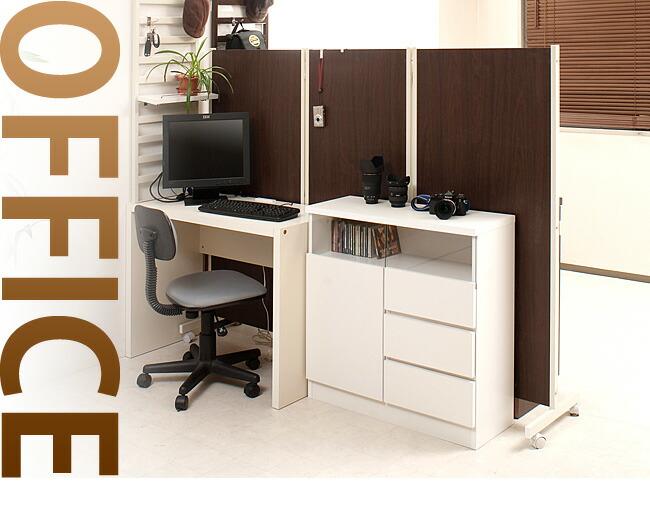 パーテーション 3連、衝立、間仕切り、店舗、待合室、応接、パネル、サロン、ディスプレイ。