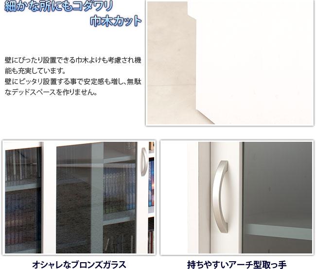 スタイリッシュなカウンター下収納 安心の日本製 幅113.5cm  詳細説明