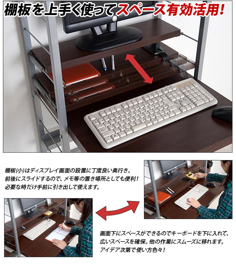 パソコンデスク モダン つっぱり式デスク