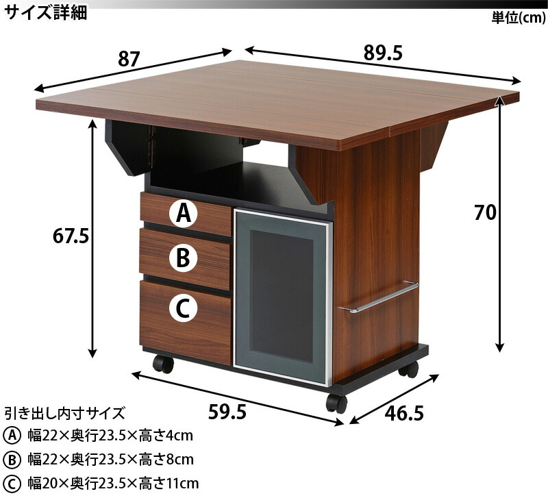 スタイリッシュな収納棚付きダイニングテーブル 折りたためばカウンターワゴンになる拡張式テーブル