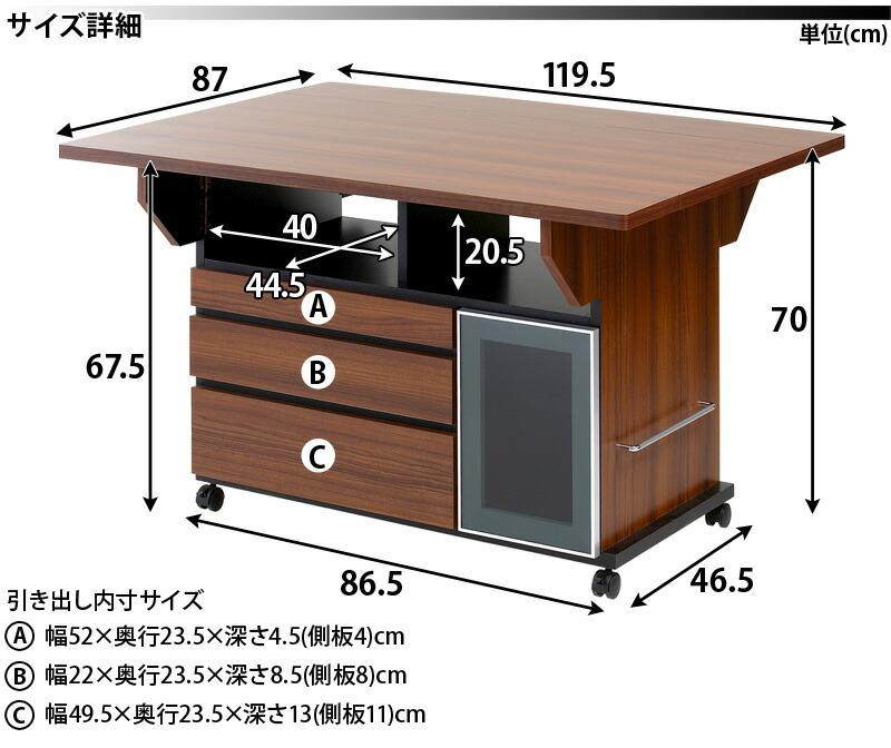 スタイリッシュな収納棚付きダイニングテーブル 折りたためばカウンターワゴンになる拡張式テーブル 商品説明画像