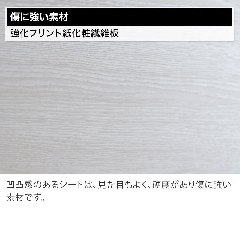 キッチン収納 日本製 完成品