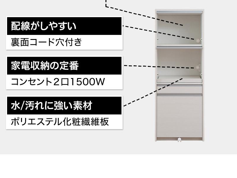 家具 キッチン家電ラック