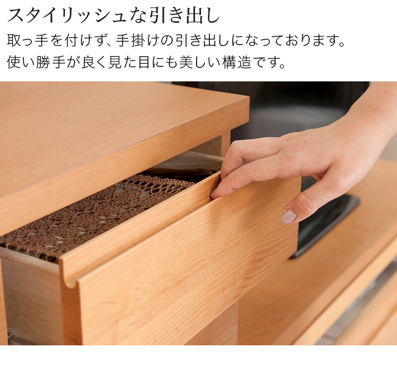 チェスト 天然木 アルダー材使用
