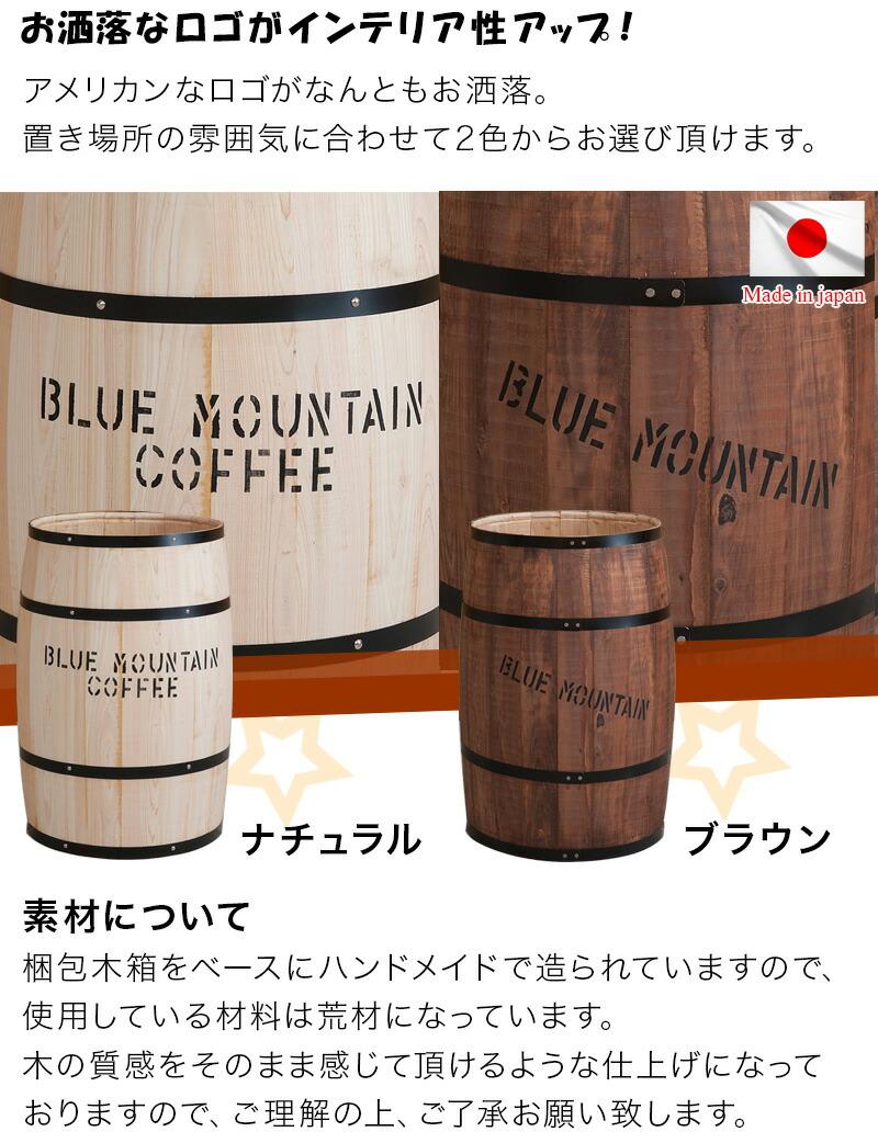 大きい 木製 タル 樽テーブルにお勧め