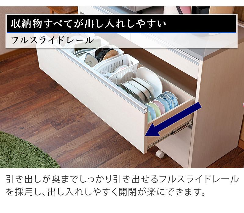 ピアフォルテ 鏡面仕上げ天板 キッチンカウンター