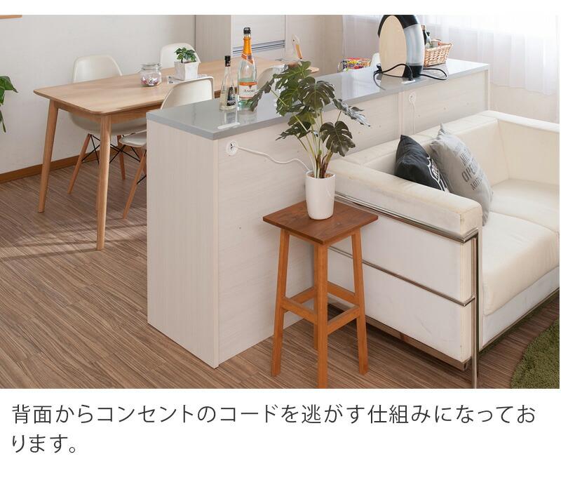 大容量 キッチン収納 ホワイト