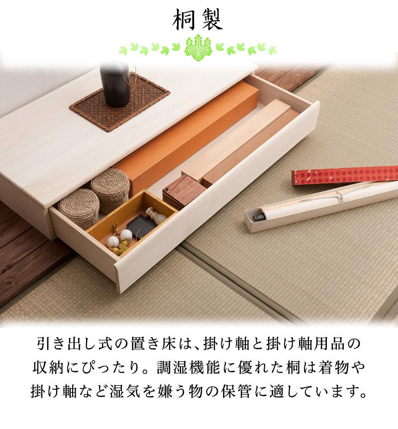 桐箱 桐ケース 木製