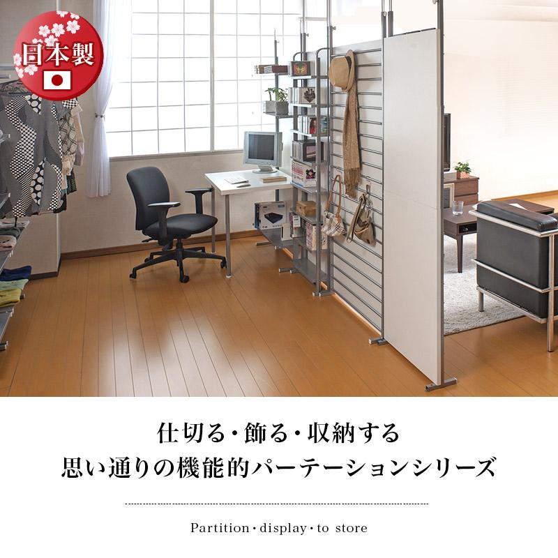 【楽天市場】つっぱりパーテーション