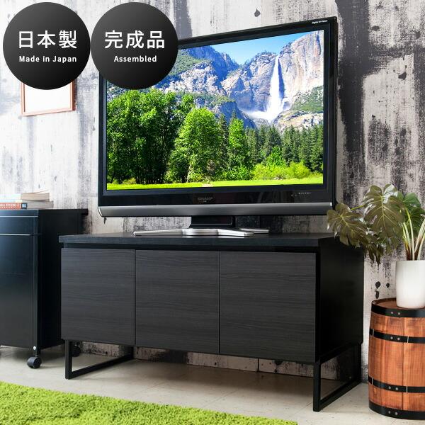 テレビボード モダン