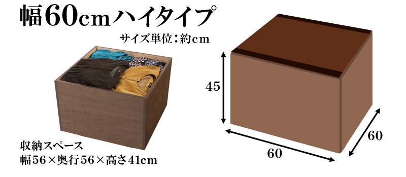 PP樹脂製畳収納 畳ユニット 詳細サイズ