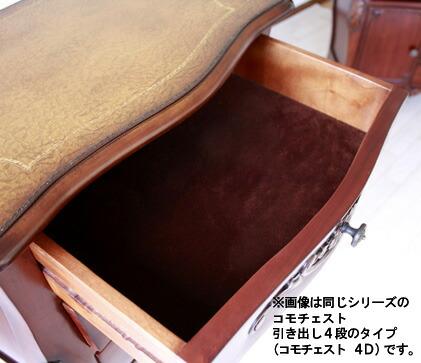 コモ モダンコンソール [アンティーク風ミニテーブル クラシックデザイン]送料無料
