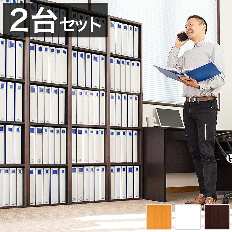 2台セット A4大型ファイル25冊収納「5段タイプ」